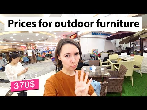 Prices For Outdoor, Patio, Garden Furniture From China, Guangzhou, Foshan.