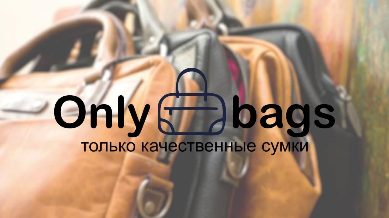 3ec5e055a934 Мужская кожаная сумка Ox Bag Briefcase Black | Видеообзор - YouTube