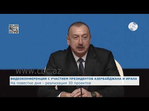 Видеоконференция с участием президентов Азербайджана и Ирана