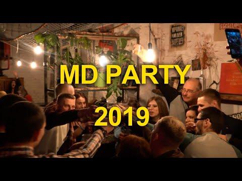 MD PARTY 2019 - Как это было!