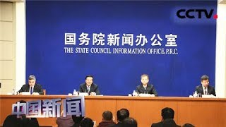 [中国新闻] 新闻观察:国务院力推市场化债转股增量提质 盘活资金来源 鼓励社会资本参与 | CCTV中文国际