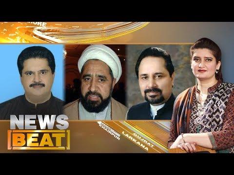 News Beat - Paras Jahanzeb - SAMAA TV - 08 Sept 2017