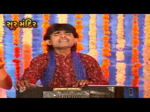 લીલી લેંબડીયાની છાંવ| Lili Lembadiyani Chhaav | Kamlesh Barot | Gujarati Bhajan