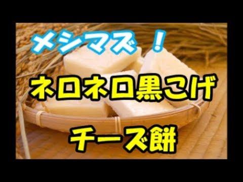 メシマズ!  今日はトマト鍋だったんだ。市販のタレ使ったせいでまあ、ちょっと具材はなんだかなって程度で食べられたんだけど… [メシマズさん、いらっしゃい!] [メシマズさん、いらっしゃい!]
