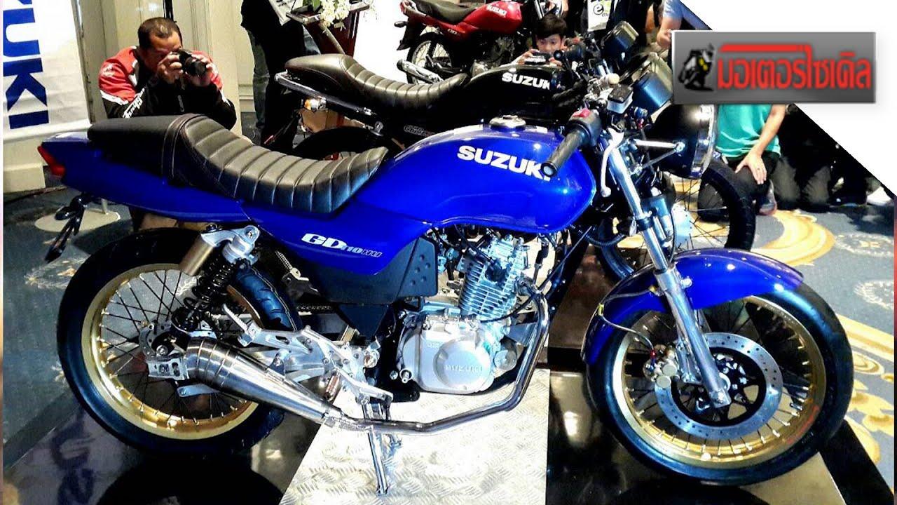 Yamaha Ax  Price