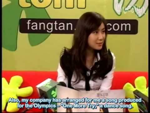 [ENGSUB] 2008.03 TOM Interview - Zhang Li Yin (Part 4)