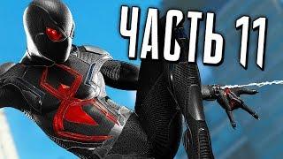 Человек-Паук PS4 Прохождение - Часть 11 - ЧЁРНЫЙ КОСТЮМ