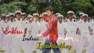 Whatsapp status tamil video | Motivation song | Ella pugazhum