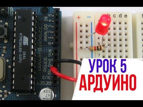 РАБОТА С ЦИКЛОМ В АРДУИНО [Уроки Arduino #5]