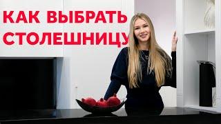 видео Кухня из гипсокартона своими руками: варианты отделки и их преимущества