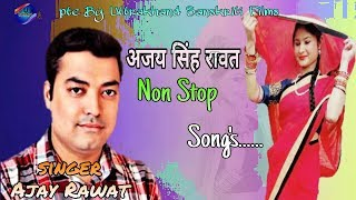 New most Popular Garhwali Song
