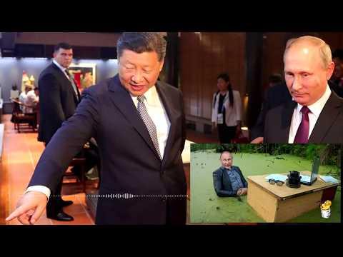 Как Китай поглощает...