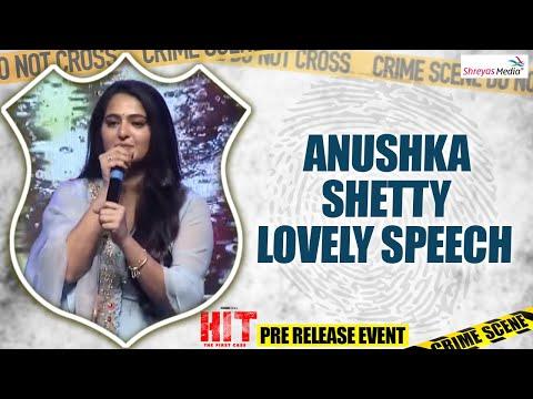 Anushka Shetty Lovely Speech | HIT Pre Release Event | Shreyas Media