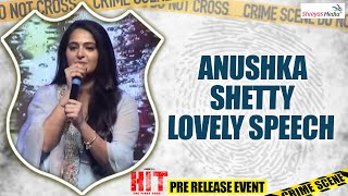 Anushka Shetty Lovely Speech | HIT Pre Release Event | Shreyas Media