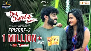 Pilla Pillagadu Web Series S2 E3 || Latest Telugu Web Series 2019 || Sumanth Prabhas