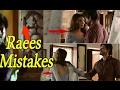 Funny Mistakes Of Shah Rukh Khan Starrer 'Raees' | Raees Movie Full Mistakes|Hindi/Urdu|PointPlay Pk