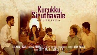 KURUKKU SIRUTHAVALE | REPRISE | SREERAJ & FRIENDS | 20 YEARS OF MUDHALVAN |