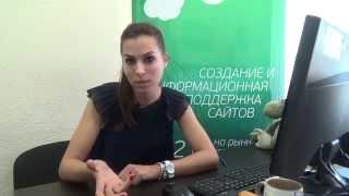 Контекстная реклама как эффективный метод продвижения вашего бизнеса(Контекстная реклама как эффективный метод продвижения вашего бизнеса http://d-optima.ru Привет, меня зовут Карина,..., 2014-07-09T14:24:05.000Z)