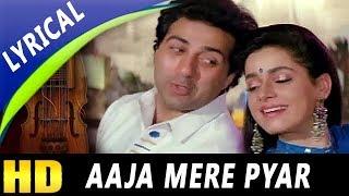 Download Aaja Mere Pyar Tujhe Baar Baar With Lyrics | Mohammed Aziz, Anuradha Paudwal | Vishnu Devaa Songs