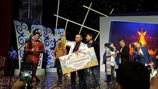Алтын домбыра 2016 Финал