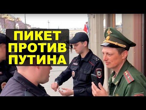 Полиция и провокаторы
