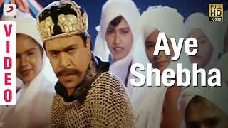 Karna - Aye Shebha Video | Arjun, Ranjitha | Vidyasagar