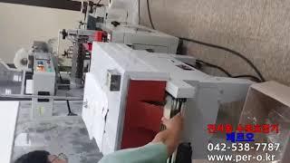 전자동 수축포장기계 열수축 HT-1500V( 전자동L실…