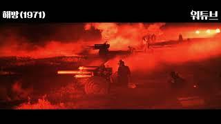 [1945년]젤로고지전투, 오데르-나이세 작전, 나치독…