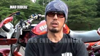 エクストリームバイクドキュメンタリー映画「MAD RIDERZ」より、エクス...