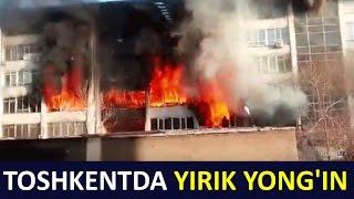 ТОШКEНТДА ЙИРИК ЁНҒИН   23.02.2017 MyTub