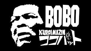 cocobat bob pv re master sound from mini album tsukiookami 1998.