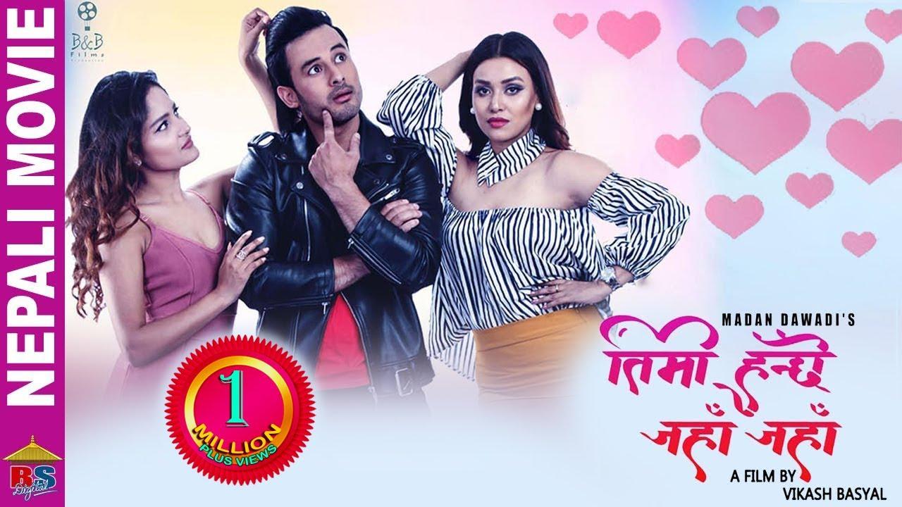 Timi Hunchhau Jaha Jaha | Nepali Movie | Manish Sundar Shrestha,Malina Joshi,Swaroop Purush Dhakal