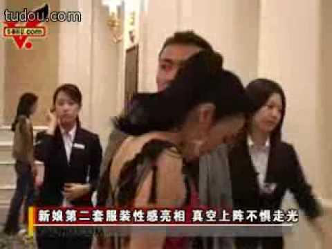 sunny yang guang and nie yuan wedding