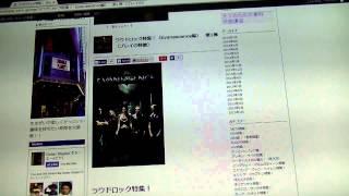 2分でわかるラウドロック特集!> エヴァネッセンス特集! Evanescence ...