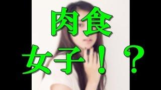 ドラマ「フラジャイル」に出演の武井咲さん。噂の元彼や元ヤンの噂を調...