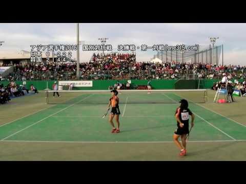 アジアソフトテニス選手権2016 国別対抗戦 女子決勝戦 日本ー韓国1 中川・森原ーKIM JI-YEON・KO EUN-JI