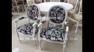 Мебель для гостиной в белом цвете. Обеденные деревянные кресла 8023/А(Представляем Вашему вниманию обеденные деревянные кресла 8023/А. кресла изготовлены из массива бука. Выкрас..., 2014-11-01T10:29:30.000Z)