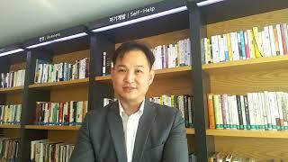 2020년 한국산업교육학회 학술대회 발표_김희봉 박사