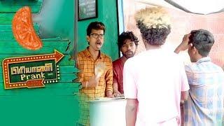 Briyani prank | Briyani shop prank Tamil | orange mittai | Hotel prank | BIGO LIVE