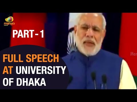 Modi Bangladesh Tour | PM Modi Full Speech at University of Dhaka : Part 1