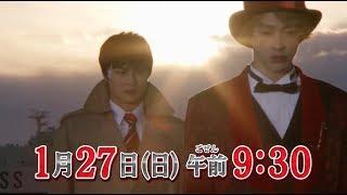 Kaitou Sentai Lupinranger VS Keisatsu Sentai Patranger- Episode 49 PREVIEW (English Subs)