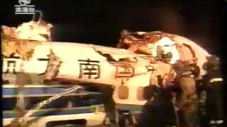 亞視1997年5月9日深圳黄田機場空難35死