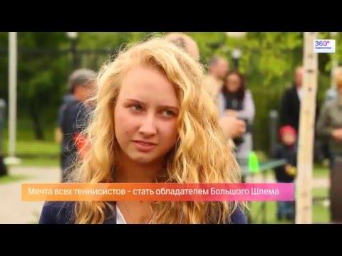 RUSSIAN TENNIS