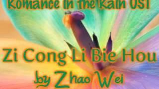 Download Mp3 Romance In The Rain Ost - Zi Cong Li Bie Hou