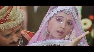 Dil Laga Liya Dil Hai Tumhara   best romantic ringtones ever