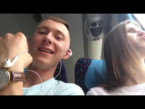 Вопрос: Как наслаждаться длительной поездкой в автобусе?