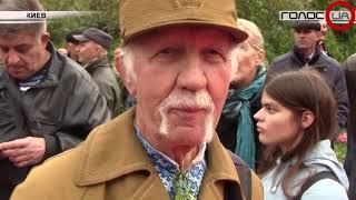 «Бандера – это украинский Гарибальди»  Слабоумие на марше УПА