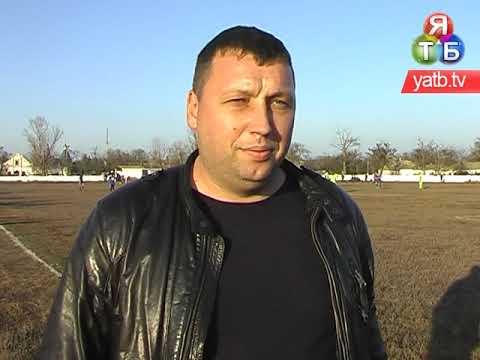 yatbTV: У Любимівці Іванівського району підбили підсумки аграрного року та провели футбольний турнір