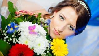 Сборы невесты 22.11.2014