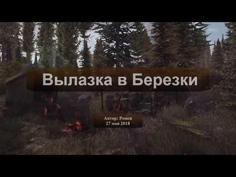 Next Day Survival. Осведомительиз YouTube · Длительность: 16 мин27 с